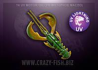 """Crazy Fish NIMBLE 1,6"""" (14)"""