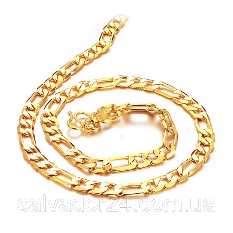 Мужская цепь Gold filled 18k