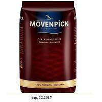 Кофе Movenpick 0,5 кг зерновой