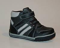 Lilin арт.LL6285 black     Демисезонные ботинки для мальчиков.