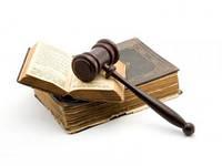Адвокат в сфере трудового права
