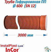 Труба гофрированная ПП Ø 600*3000  (SN 12)
