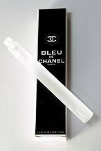 Мини парфюм Chanel Bleu de Chanel в ручке 10 ml (реплика)