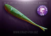 "Crazy Fish GLIDER 2.2"" (14)"