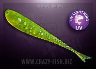 "Crazy Fish GLIDER 2.2"" (20)"