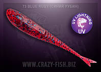 "Crazy Fish GLIDER 2.2"" (73)"