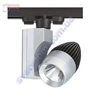Светильник трековый светодиодный TRACKLIGHT LED Horoz HL830L VENEDIK-23 23W 4200K 018-006-0023