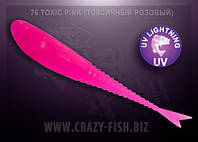 "Crazy Fish GLIDER 2.2"" (76)"
