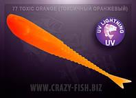 "Crazy Fish GLIDER 2.2"" (77)"
