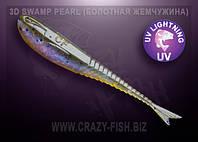 "Crazy Fish GLIDER 2.2"" (3D)"