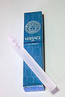 Мини парфюм Versace Man Eau Fraiche в ручке 10 ml