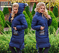Пальто зимнее, размеры 42-54 код 1152Г