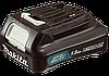 Аккумулятор Li-ion BL1015 10.8В Makita