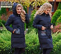 Пальто зимнее, размеры 42-54 код 1155Г