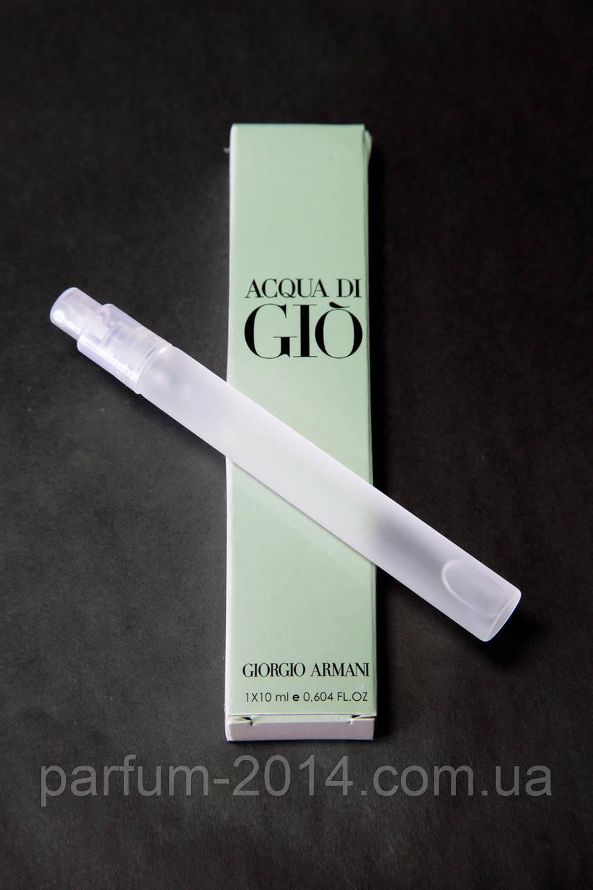 Мини парфюм Giorgio Armani Acqua di Gio pour homme в ручке 10 ml (реплика)