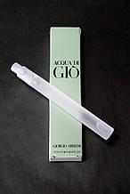 Міні парфум Giorgio Armani Acqua di Gio pour homme в ручці 10 ml (ліц)