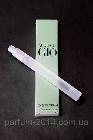 Мини парфюм Giorgio Armani Acqua di Gio pour homme в ручке 10 ml (реплика), фото 2