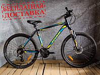 Горный велосипед Titan Shadow 26 дюймов