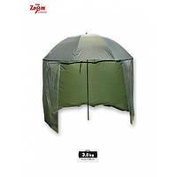 Зонтик с укрытием