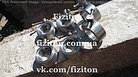 Замки - зажимы 0,5 кг для грифа 50 мм