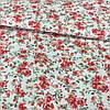 Ткань с мелкими красно-персиковыми цветочками на молочном фоне, ширина 145 см