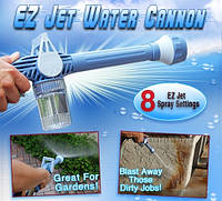 Водомет Ez Jet Water Cannon
