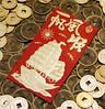 """Денежный Конверт """" Красный с золотым тиснением """" 9х16,5см ( набор 3 шт.)"""