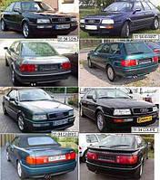 Защита двигателя Ауди Б4 Audi B4 1991-1995 V-l.6;1.8;2.0