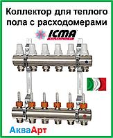 ICMA Коллектор с расходомерами для теплого пола на 3 контура Арт.K013