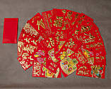 """Грошовий Конверт """"Червоний з золотим тисненням"""" 9х16,5см ( набір 3 шт.), фото 2"""