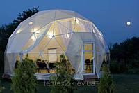 Сферическая палатка.