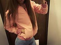 Куртка-бомбер женская с матовой плащевкой + синтепон 150