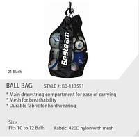 Сумка для мячей BestTeam BB-113591B