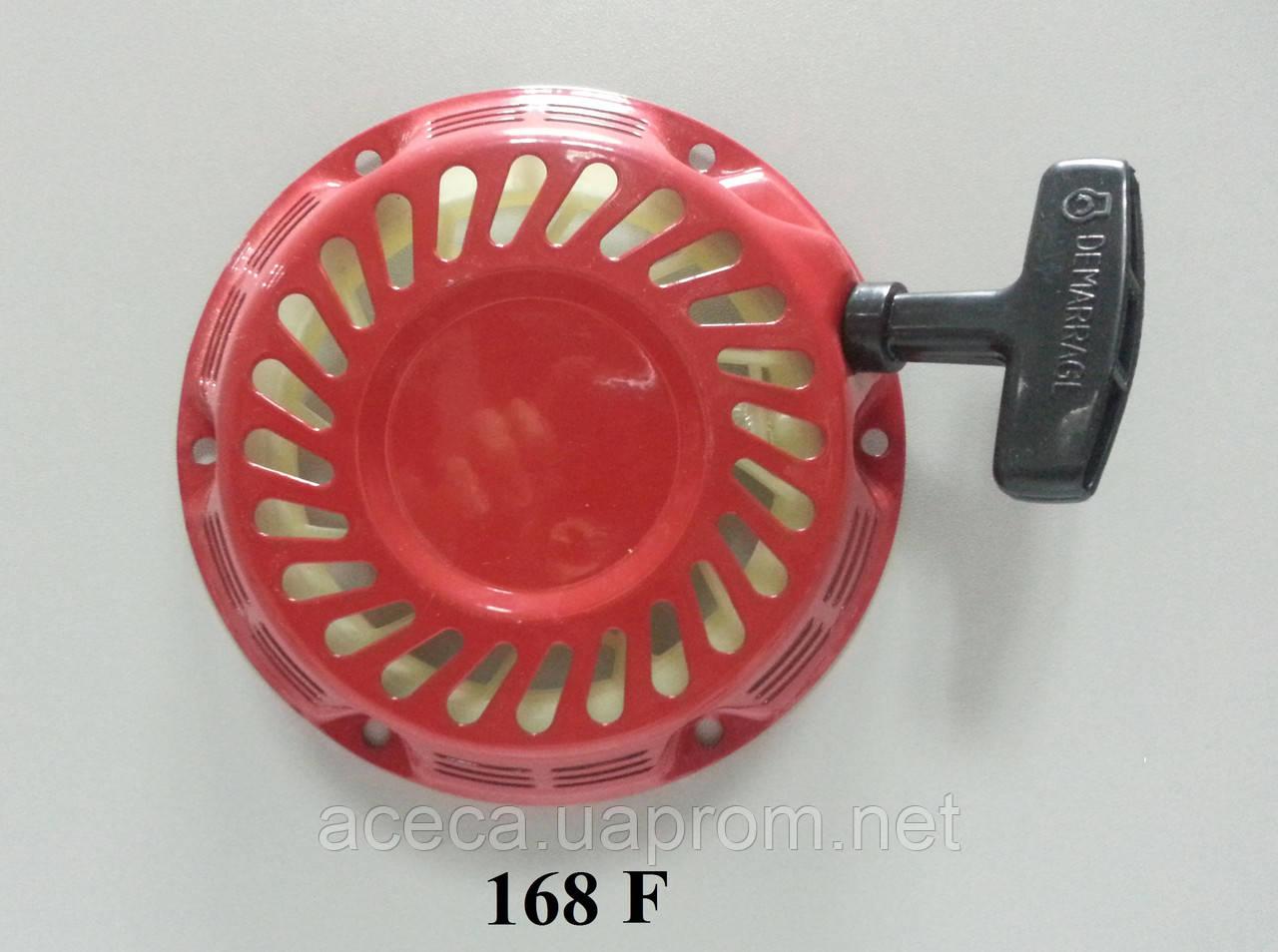 Кик-стартер электрогенератора 168 F