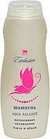 Шампунь «AQUA BALANCE» Арго для сухих, тонких волос (интенсивное увлажнение, блеск, объем)