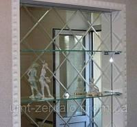 Плитка зеркальная с фацетом 10мм бронза 150*150мм