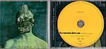 Музичний сд диск ENIGMA Le roi est mort vive le roi (1996) (audio cd), фото 2