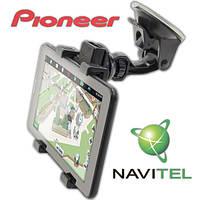 3 в 1 Pioneer GPS навигатор 1+8 GB 2 сим Android 4.4 Wi-fi Navitel 9 Подарки автокомплект + пленка + зарядное