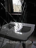 Плитка зеркальная с фацетом 10мм графит 150*150мм