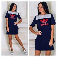 """Женское стильное короткое платье спортивного стиля """"Adidas Red"""" (02-1171)"""