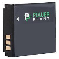 Аккумуляторная батарея PowerPlant Xiaomi BM31 (Mi3/M3) 3200mAh (DV00DV6287)