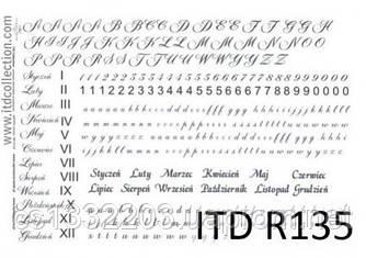 Рисовая бумага для декупажа R 135