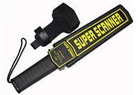 Металлодетектор (металлоискатель) ручной Super Scanner