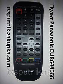 Пульт Panasonic EUR644666