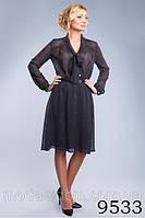 Шифоновое женское платье в горошек, приталенного силуэта