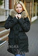 """Куртка """"парка"""" чёрная с натуральным мехом енота. 4 цвета. Р-ры: S,M,L,XL,XXL. 8062"""