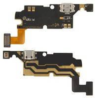 Шлейф для мобильных телефонов Samsung I9220 Galaxy Note, N7000 Note, коннектора зарядки, микрофона, с компонентами