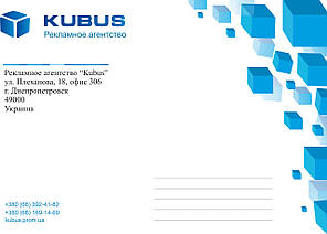 Печать на конвертах формата Е65  1+0 (черно-белые односторонние), фото 2