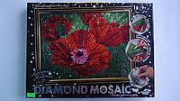 """Алмазная вышивка  """"Маки"""",Diamond Mozaic,А3,9+,16цв.Алмазная мозаика по номерам """"Маки"""".Набор для творчества Кар"""
