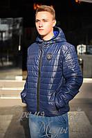 Куртка мужская демисезонная. 3 цвета. Р-ры: S, M, L, XL.